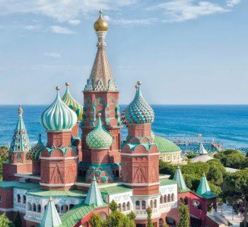 Pgs-Kremlin-Palace-Genel-241490